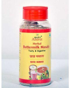 Butter Milk Masala (Chaas Masala)