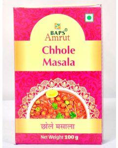 Chhole Masala-50 g