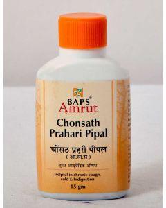 Chonsath  Prahari Pipal Churna