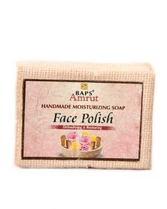 Handmade Soap - Face Polish -125 gm