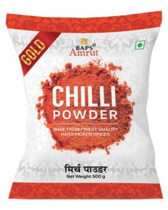 Chilli Powder (Gold)