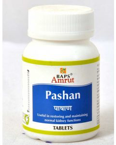 Pashan Tablets