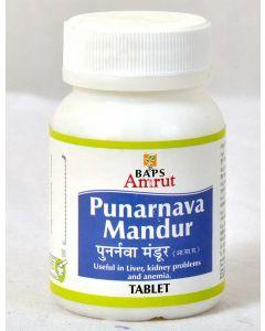 Punarnava Mandur Tablet